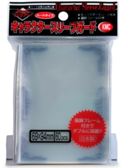 KMC Oversized Standard Character Sleeves - Silver (60ct)