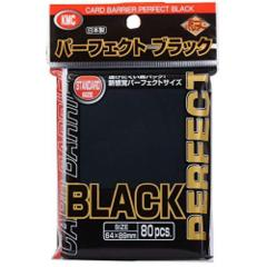 KMC Perfect Size Standard Sleeves - Black (100 ct)