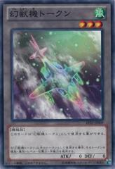 Mecha Phantom Beast Token 2 - AT02-JP009 - Common