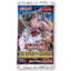 The Infinity Chasers Booster Box <b><i>*PRE-ORDER*</b></i>