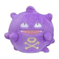 Koffing Sitting Cuties Plush - 4 1/4 Inch