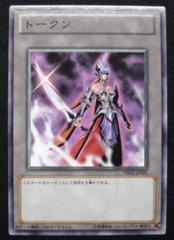 Emissary of Darkness Token - PR02-JP001 - Common