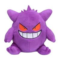 Gengar Sitting Cuties Plush - 5 Inch
