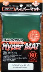 Hyper Matte Green STANDARD [80 ct]