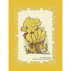 Chocobo's Crystal Hunt Card Sleeve - Chocobo