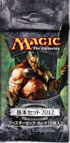 Magic 2012 Booster Pack - Japanese