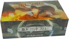Magic 2011 Booster Box - Japanese