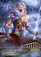 Marit Lage #3 - Zeus