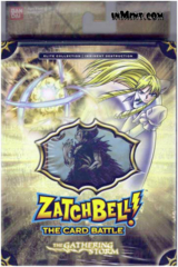 Zatch Bell Elite Collection Imminent Destruction (Brown)