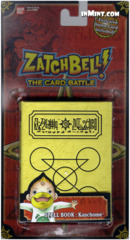 Zatch Bell Yellow Spell Book