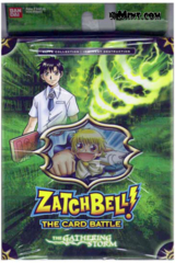 Zatch Bell Elite Collection Imminent Destruction (Green)