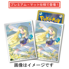 Sleeves 64ct - Lillie & Nebby (Cosmog) - Matte