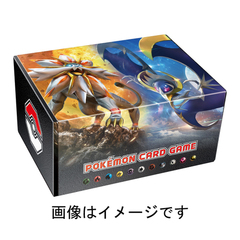 Card Storage Box - Solgaleo & Lunala