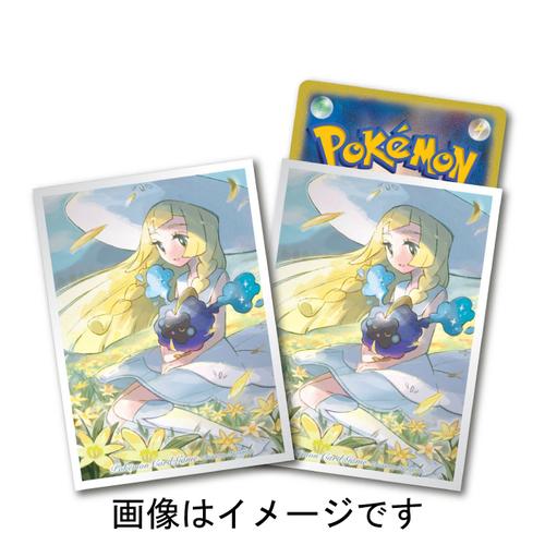 Pokemon Center Original coin case sumi