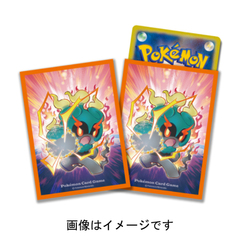 Sleeves 64ct - Marshadow