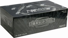 Magic 2013 Core Set Booster Box - Japanese