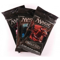 Magic 2013 Core Set Booster Pack - JAPANESE