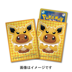 Sleeves 64ct - Eevee Poncho - Jolteon