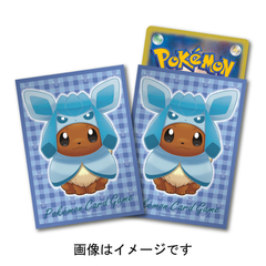 Sleeves 64ct - Eevee Poncho - Glaceon