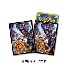 Sleeves 64ct - Dawn Wings & Dusk Mane Necrozma