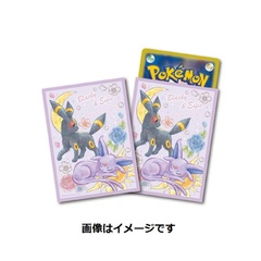 Sleeves 64ct - Blacky & Eifie (Umbreon & Espeon)