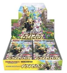 Eevee Heroes Booster Box - Japanese
