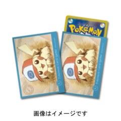 Sleeves 64ct - Ash's Hat Pikachu - Unova