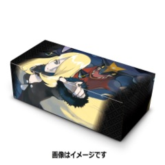 Card Storage Box - Sirona ver.2 (Cynthia)