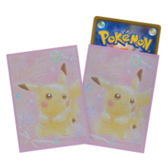 Sleeves 64ct - Jewel - Pikachu