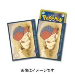 Sleeves 64ct - Ash's Hat Pikachu - Sinnoh