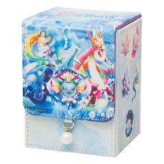 Flip Deck Box - Oceanic Operetta