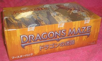 Dragon's Maze Booster Box - Japanese