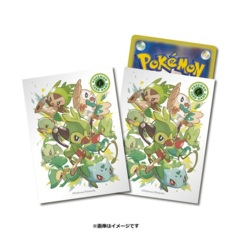 Sleeves 64ct - Grass Starters
