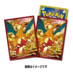 Sleeves 64ct - Genealogy of Evolution Lizardon (Charizard)