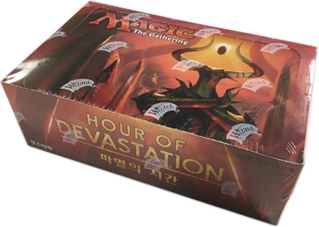 Hour of Devastation Booster Box - Korean