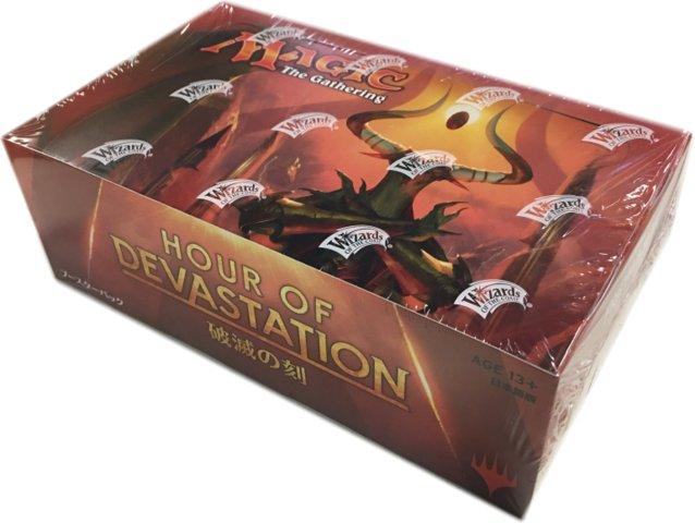 Hour of Devastation Booster Box - Japanese