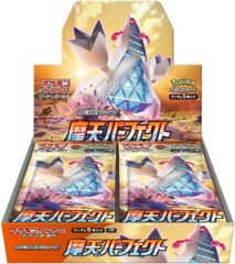 Towering Perfection Booster Box - Japanese