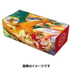 Card Storage Box - Genealogy of Evolution Lizardon (Charizard)