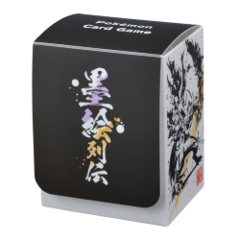 Deck Box - Sumi-e Japanese Ink Art - Lucario & Zeraora