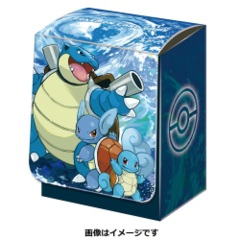 Deck Box - Genealogy of Evolution Kamex (Blastoise)