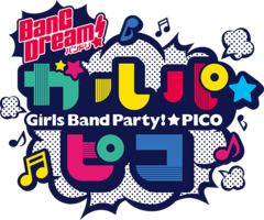 Future Card Buddyfight - Girls Band Party! PICO  - Booster Box