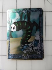 Deathtouch Wurm 3/3 (Foil)