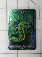 Lifelink Wurm 3/3 (Foil)
