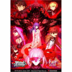Fate stay night Heaven's Feel  - Booster Pack