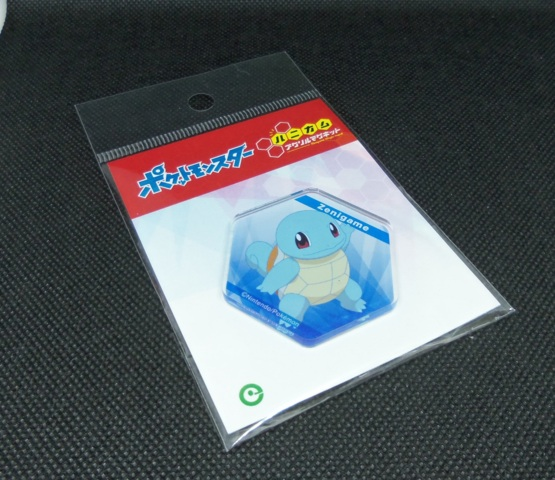 Squirtle (Zenigame) - Magnet