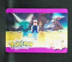 Ash & Friends - 5 of 5 - Pokemon the First Movie 3D Card