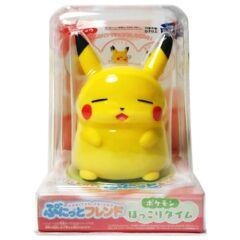 Punitto Friend Hokkori Time Pikachu