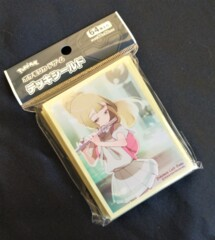 Lillie Ritual at the Altar Pokemon Card Sleeves (Japanese)