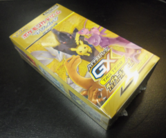 Pokemon High Class Pack: TAG TEAM GX: Tag All Stars (SM12a) - 1 Japanese Booster Box