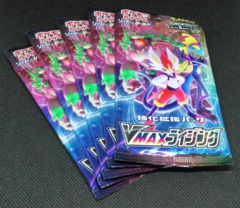 Pokemon VMAX Rising (s1a) - 5 Japanese Booster Packs